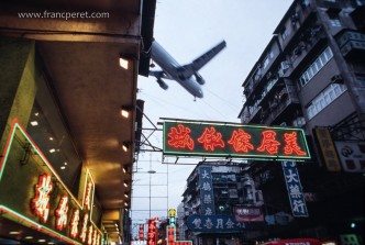 Flying to HKG was a unique adventure back to 1994, an unforgettable thrill