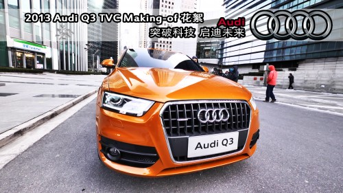 TVC Making Of for Audi car commercial