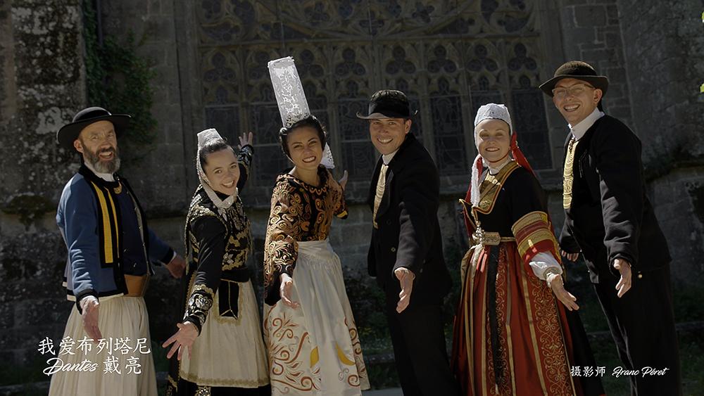 Bretagne Tradition